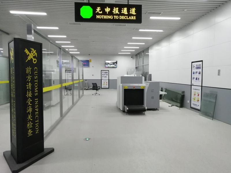 scanner de bagages à rayons x